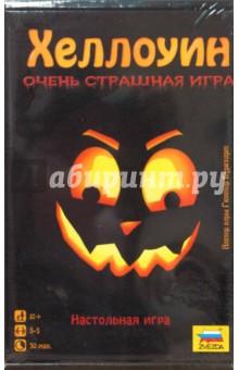 Настольная игра Хеллоуин (8659)