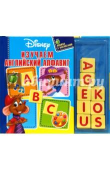 Изучаем английский алфавит. Книжка с магнитами