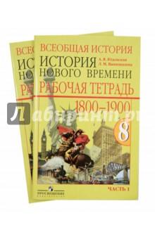 Книга по экономике 10 класс липсиц читать