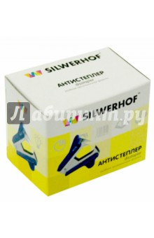 "Антистеплер ""Classic"" (синий) (410004-02) Silwerhof"