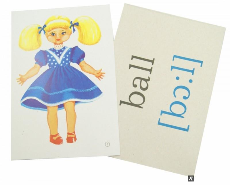 Иллюстрация 1 из 22 для Тематические карточки: Игрушки. Подарки. Праздники (Games. Gifts. Holidays) | Лабиринт - книги. Источник: Лабиринт