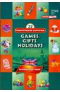 ������������ ��������: �������. �������. ��������� (Games. Gifts. Holidays)