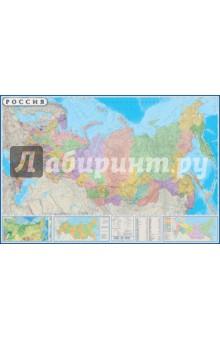 Политико-административная карта России (в тубусе)