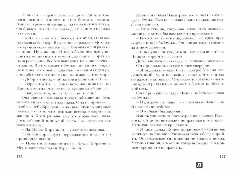 Иллюстрация 1 из 12 для В одежде человека; Сфинкс или робот - Леена Крун   Лабиринт - книги. Источник: Лабиринт