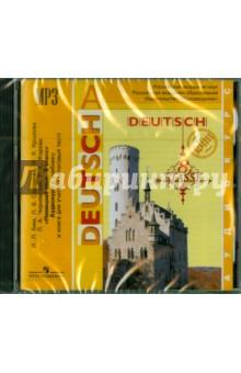 Немецкий язык. 8 класс. Аудиокурс к учебнику и книге для учителя (CDmp3)Аудиокурсы<br>Аудиокурс к учебнику Немецкий язык. Шаги 4 для 8 класса общеобразовательных учреждений.<br>Время звучания: 2 часа 37 минут 10 секунд.<br>Минимальные системные требования:<br>операционная система Microsoft Windows, процессор - Pentium 100, оперативная память - 64 мб, монитор SVGA, 800х600, устройство чтения CD\DVD\ROM, звуковая карта, колонки или наушники, мышь.<br>