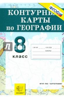 Гдз по Английскому языку 8 Класс Биболетова Учебник 2014 Года