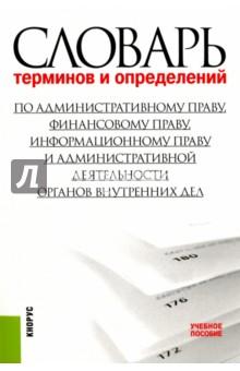 book Эволюция понятия и методологии анализа