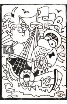 Бархатная картинка. Кар-Карыч-мореплаватель