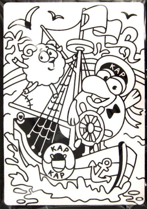 Иллюстрация 1 из 4 для Бархатная картинка. Кар-Карыч-мореплаватель | Лабиринт - игрушки. Источник: Лабиринт