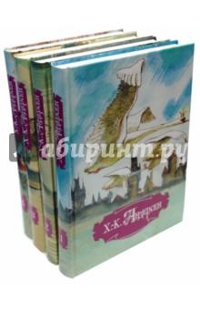 Собрание сочинений: В 4-х томах
