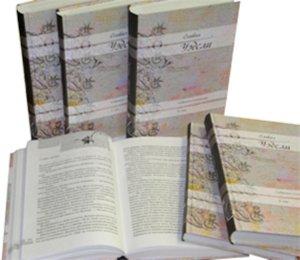 Иллюстрация 1 из 19 для Собрание сочинений в 6-ти томах - Оливия Уэдсли   Лабиринт - книги. Источник: Лабиринт