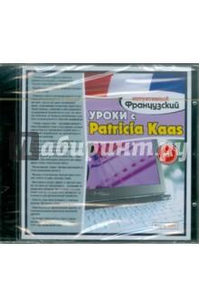 Уроки с Patricia Kaas (CDpc)