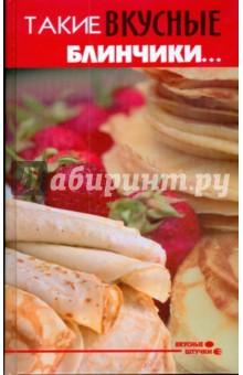 Блюда из тыквы пошаговые рецепты с фото