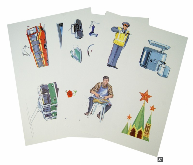 Иллюстрация 1 из 16 для Диагностический комплект. Логопедическое обследование младших школьников. Часть 1 - Ольга Азова | Лабиринт - книги. Источник: Лабиринт