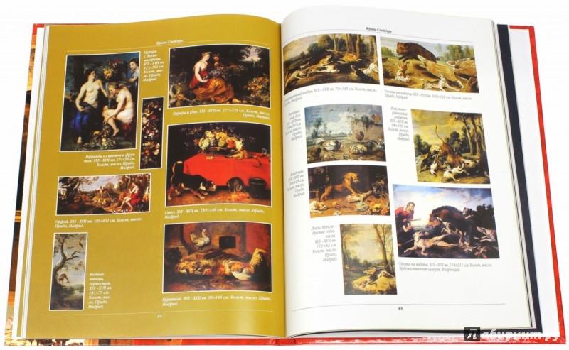 Иллюстрация 1 из 9 для Фламандская живопись - Владимир Жабцев | Лабиринт - книги. Источник: Лабиринт