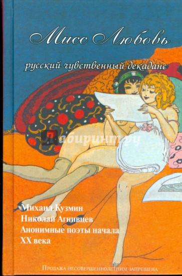 podborka-eroticheskoy-literaturi