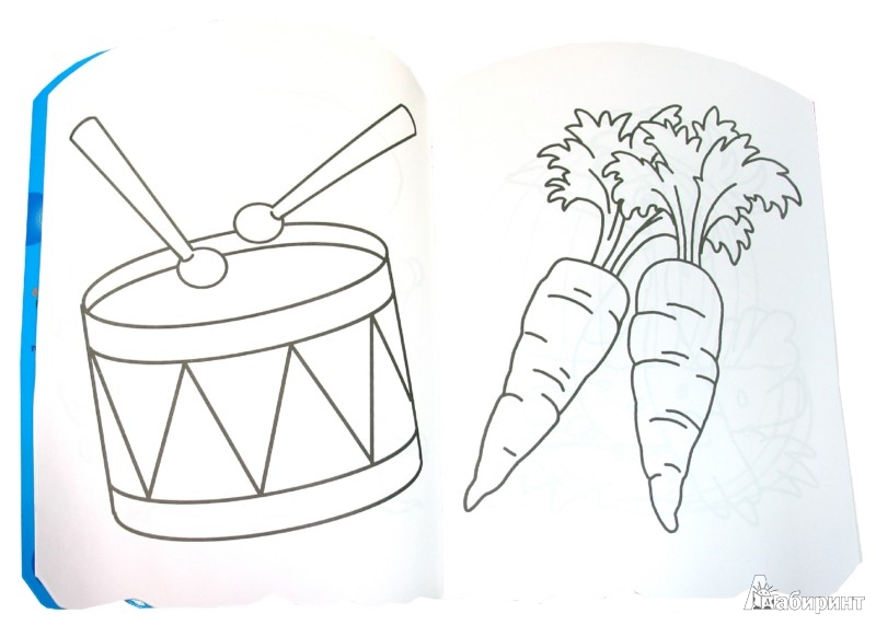 Иллюстрация 1 из 11 для Чудо-радуга со щенком | Лабиринт - книги. Источник: Лабиринт