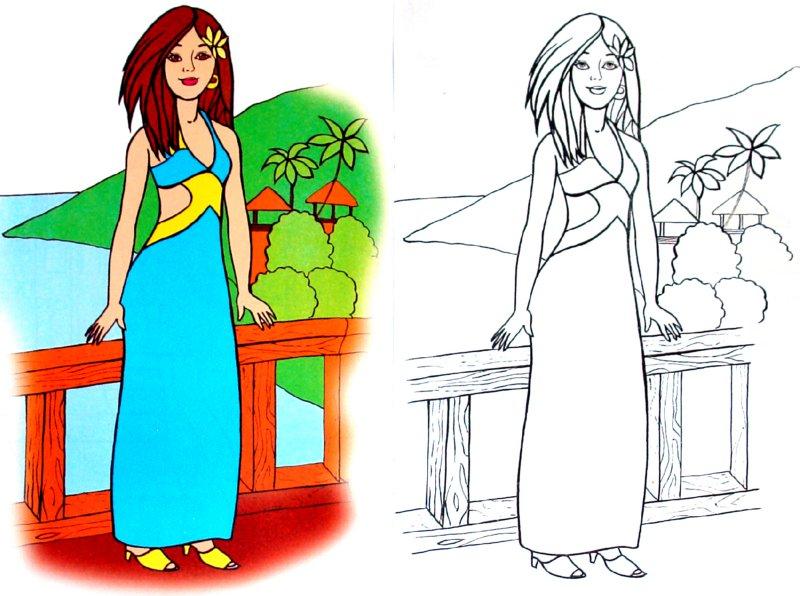 Иллюстрация 1 из 3 для Модница Дина | Лабиринт - книги. Источник: Лабиринт