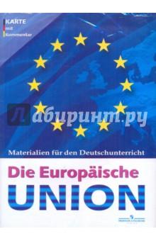 Немецкий язык. Европейский союз (карта настенная складная с раздаточным материалом)