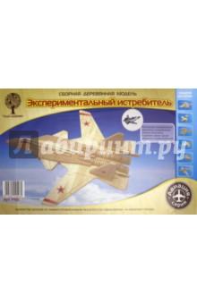 Палубный истребитель. Сборная деревянная модель (Р155)