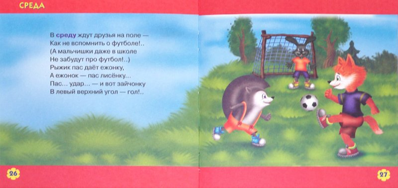 Иллюстрация 1 из 15 для Про время - Александр Кожевников | Лабиринт - книги. Источник: Лабиринт