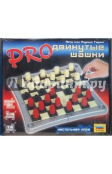 Настольная игра Pro-двинутые шашки