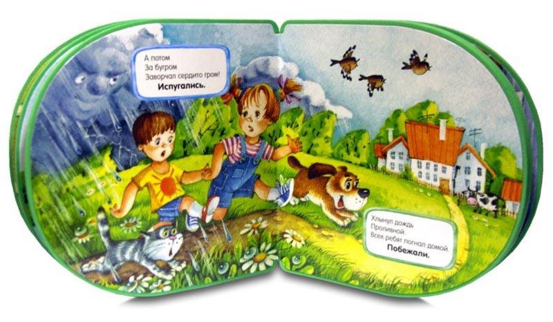 Иллюстрация 1 из 14 для С вырубкой. С утра до вечера - Владимир Данько | Лабиринт - книги. Источник: Лабиринт