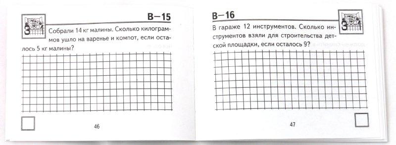 Иллюстрация 1 из 27 для Азбука классного руководителя: 5 класс - Наталья Дереклеева | Лабиринт - книги. Источник: Лабиринт