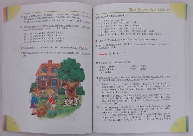 Иллюстрация 1 из 16 для Английский язык. Учебник для 4 класса школ с углубленным изучением англ. яз. В 2 частях - Верещагина, Афанасьева   Лабиринт - книги. Источник: Лабиринт