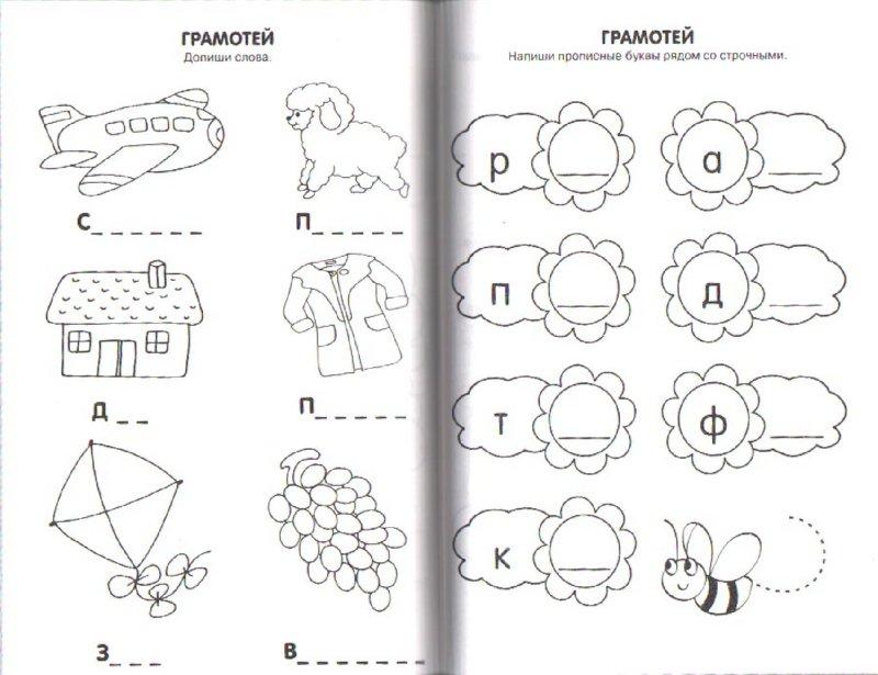 Иллюстрация 1 из 13 для 500 головоломок. Желтая   Лабиринт - книги. Источник: Лабиринт
