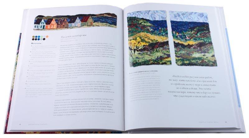 Иллюстрация 1 из 23 для Декоративные коврики. 33 рисунка, основанных на старых традициях - Дин Фитцпатрик   Лабиринт - книги. Источник: Лабиринт