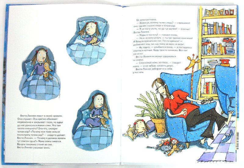 Иллюстрация 1 из 24 для Спокойной ночи, Веста-Линнея! - Туве Аппельгрен | Лабиринт - книги. Источник: Лабиринт