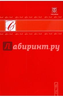 Бизнес-блокнот А5 80 листов (Office Book)