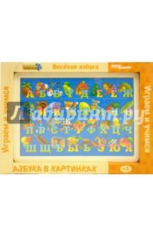 Настольная игра Веселая азбука. Азбука в картинках