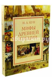 Безруков сергей читает стихи пушкина