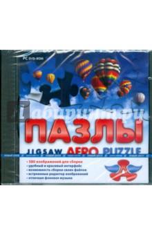 Пазлы. Jigsaw Aero Puzzle (DVDpc)