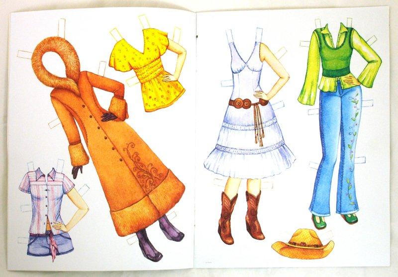 Иллюстрация 1 из 12 для Одеваем Наташу | Лабиринт - книги. Источник: Лабиринт