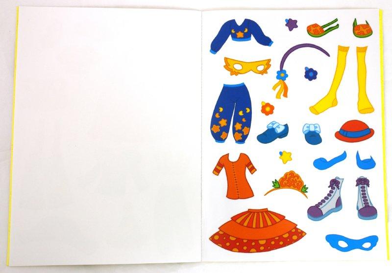 Иллюстрация 1 из 4 для Модницы. Устроим карнавал! | Лабиринт - книги. Источник: Лабиринт