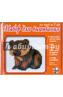 """Набор для вышивания """"Медвежонок"""" (00389)"""