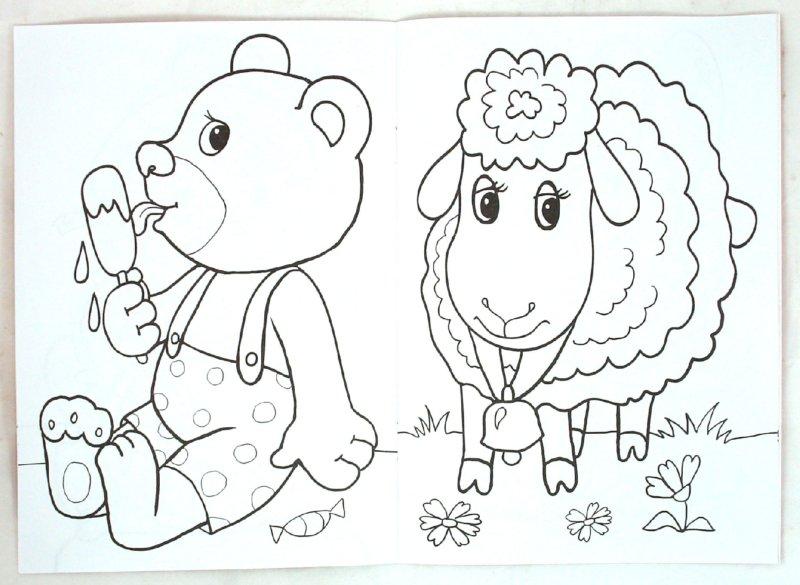 Иллюстрация 1 из 6 для Забавные зверята | Лабиринт - книги. Источник: Лабиринт