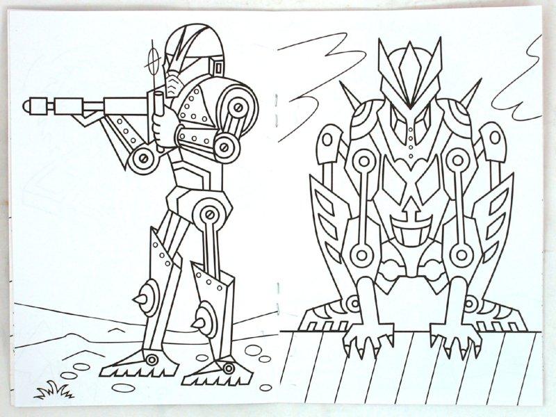 Иллюстрация 1 из 7 для Роботы | Лабиринт - книги. Источник: Лабиринт