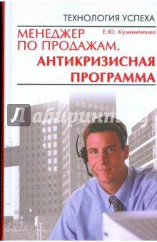 Программу для скачивания с интернета книг