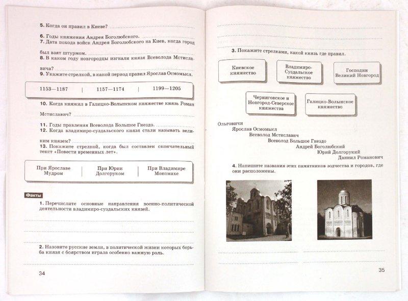 Класс к учебнику химия 8 9 класс гдз по