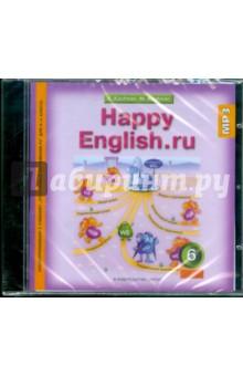 Кауфман Клара Исааковна, Кауфман Марианна Юрьевна Happy English.ru 6 класс (CDmp3)