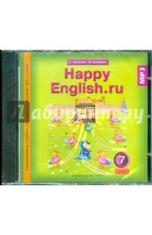 Кауфман Клара Исааковна, Кауфман Марианна Юрьевна Happy English.ru 7 класс (CDmp3)