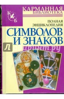 Книга джон кракауэр в разреженном воздухе читать