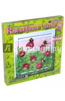 Картина-декор Клеверное поле (АБ 41-303)Аппликации<br>Клевер - одно из самых любимых и распространённых растений в мире. Различаются два вида клеверного листа - трёхлистник и четырехлистник. Четырехлистный клевер - цветок-легенда, символ невероятной удачи. Найти его почти так же трудно, как и цветущий папоротник. По древней легенде, человеку, нашедшему этот редкий экземпляр, с этого момента и навсегда способствуют везение и успех. Более того, этот счастливец сам несет удачу всем, кто с ним встречается, сотрудничает или просто находится по соседству. Трёхлистный клевер - символ Дня Святого Патрика и всей Ирландии. С помощью листа клевера Святому Патрику удалось объяснить коренным жителям Изумрудного острова основы христианства. Верить или нет - Ваше дело. Но все это - представления наших предков. <br>Возраст: старше 10 лет.<br>Комплектация: цветной картон и бумага, калька, цветная пряжа, двусторонняя клейкая лента (скотч) тонкая и объёмная, коробка-инструкция. <br>Упаковка - картонная коробка 21х21х2,5 см.<br>Сделано в России.<br>