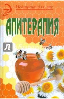 Апитерапия: продукты пчеловодства в мире медицины
