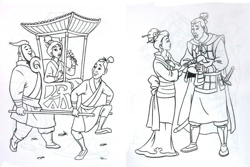 Иллюстрация 1 из 3 для Мир принцесс   Лабиринт - книги. Источник: Лабиринт