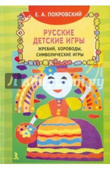 http://img2.labirint.ru/books/199614/big.jpg